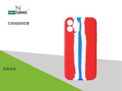 (ROJO) Funda Tipo Original Arcoiris iPhone 12 Pro Max