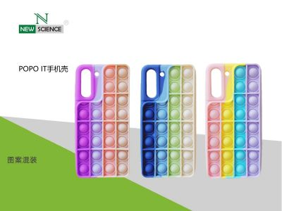 Carcasa Silicona Pop It iPhone 7/8 Plus