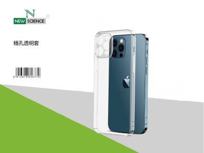 Funda Transparente Proteccion Camara iPhone 12 5.4