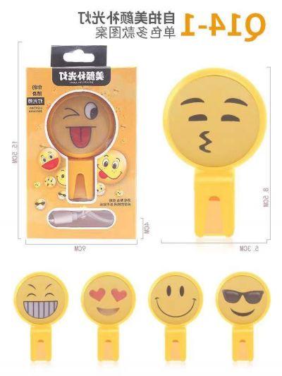 (Amarillo)Aro de Luz Emoticono Q13