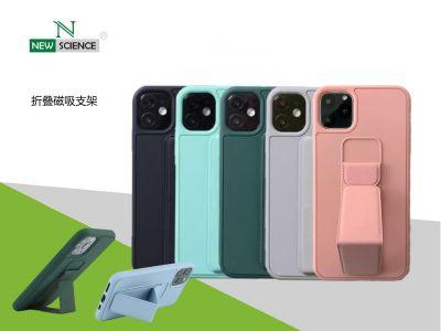 "Carcasa Soporte Plegable iPhone 12 6.1"""