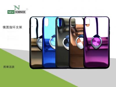 iPhone 7/8 Funda Elektro Con Soporte e Imán