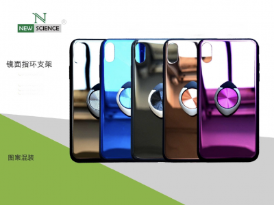 Funda Elektro Con Soporte e Imán iPhone 6G