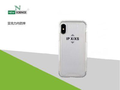Funda Antigolpe Premium Samsung A91/S10 Lite