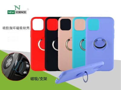 Carcasa Goma con Soporte e Iman Huawei Y5P