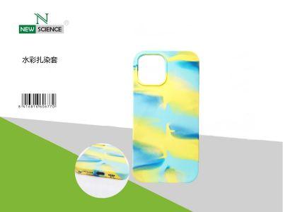 Silicone Case Colorful iPhone 12 Pro Max