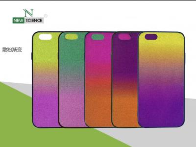Carcasa Color Arcoiris (Mix) iPhone XS Max