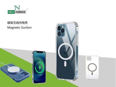 """Funda Magnetica Succion iPhone 12 5.4"""""""