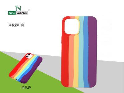 "Funda Tipo Original Arcoiris iPhone 11 6.1"""