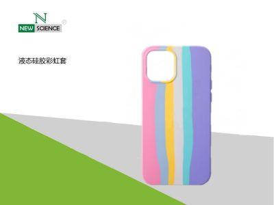 "Funda Tipo Original Arcoiris Rosa iPhone 12 6.1"""