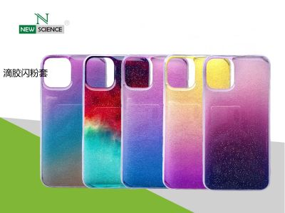 Funda Purpurina Color Degradado (Mix) iPhone 6G