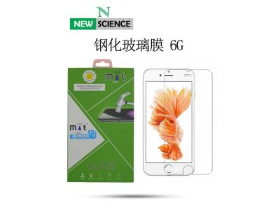 "Cristal iPhone 13 6.7"""