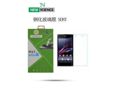 Cristal Sony XA2 Ultra