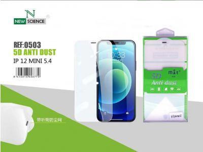 "Cristal 5D Full Glue Anti-Dust iPhone 12 5.4"""