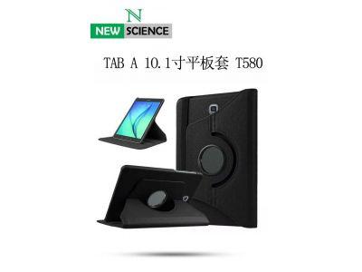 "Funda giratoria Samsung Tab A 2016 10.1"" (T580)"