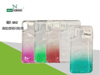 Funda Acrilica Purpurina Multicolor Samsung S10