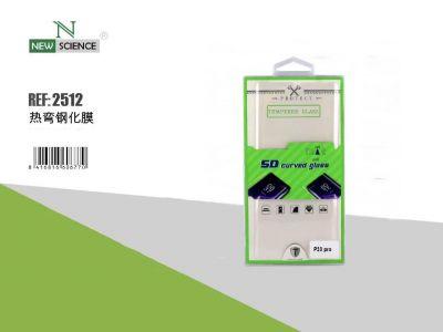 Cristal Curvo Samsung Note 20 Ultra