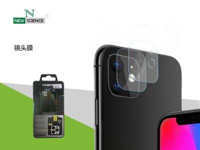 "Protector Camara iPhone 11 5.8""/6.5"""
