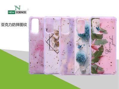 Carcasa Antigolpe con Dibujo (Mix) Samsung S20