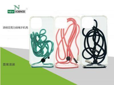 Carcasa Antigolpe con Cuerda Redmi Note 9S/9 Pro