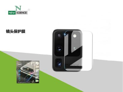 Protector de Camara Redmi Note 9S/9 Pro