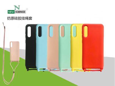 Carcasa Goma con Cuerda Redmi Note 9S/9 Pro