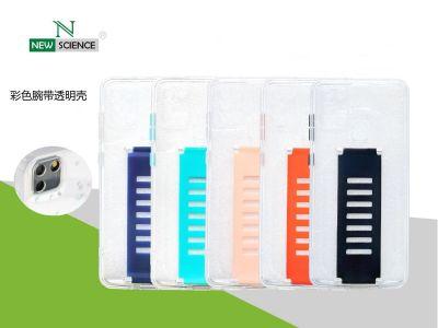 Funda con Soporte de tira Samsung A11/M11