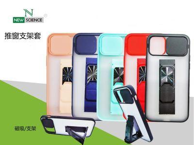Carcasa Tapa Deslizante con Soporte/Iman Samsung A71