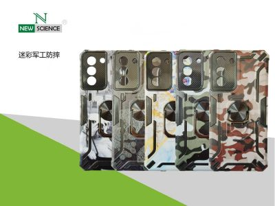 Carcasa Reforzada Camuflaje (Mix) Samsung A72 5G