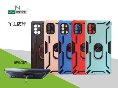 Carcasa Reforzada Lisa Huawei P Smart 2021