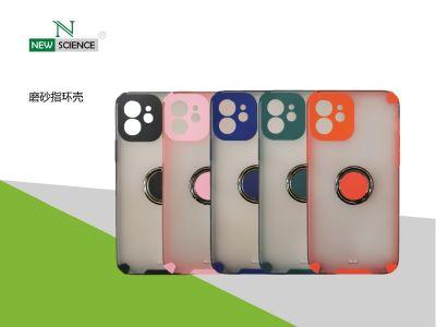 Carcasa Mate con Anillo Huawei P Smart 2021