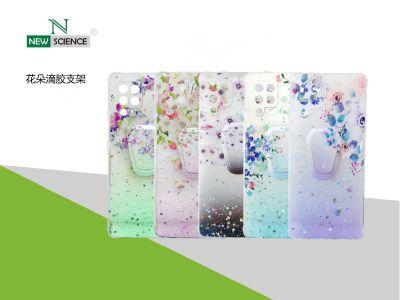 Carcasa Flores con Soporte Huawei P Smart 2021