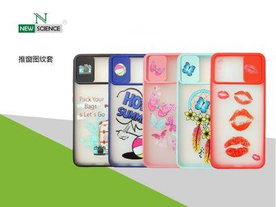 Funda Tapa Deslizante Dibujo Samsung A21S