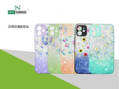 Carcasa Brillo Flores Redmi Note 9S/9 Pro