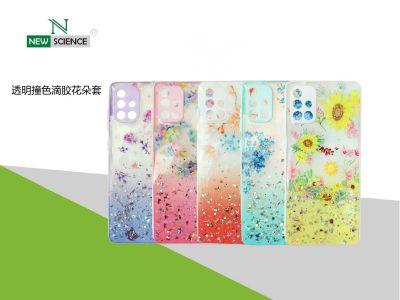 Carcasa Dura Flores Samsung A71