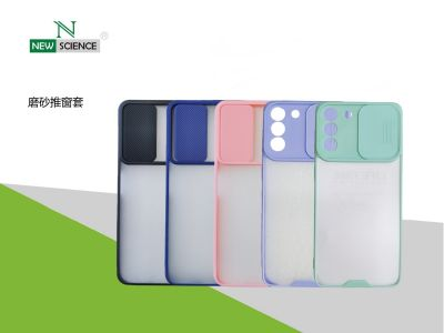 Funda Lisa Tapa Deslizante Samsung S21/S30