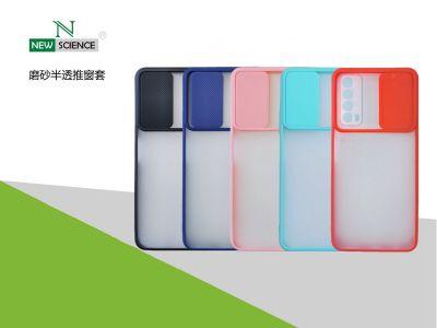Funda Lisa Tapa Deslizante Redmi Note 9S/9 Pro