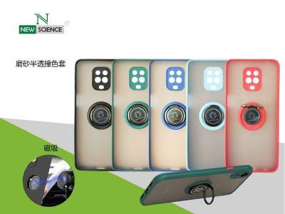 Carcasa Mate Anillo - Iman Huawei P Smart 2021