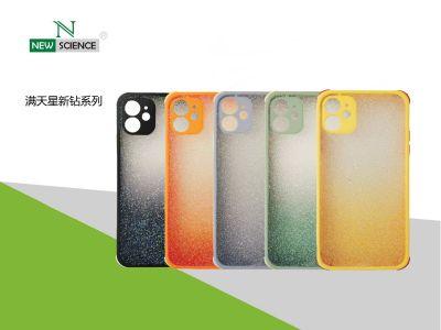 "Funda Acrilica Degradada iPhone 12 6.1"""