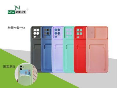 "Funda Proteccion Camara-Tarjetero iPhone 12 5.4"""