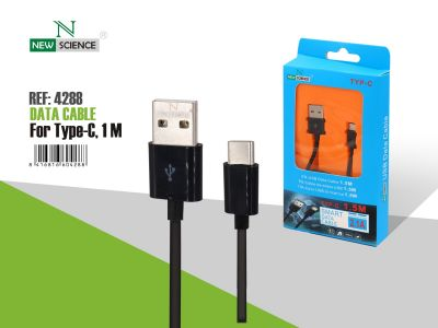 cable tipo c 2.1a ref. 4288 imagen