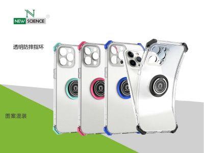 """Carcasa Antigolpe con Anillo Magnetico iPhone 12 5.4"""""""
