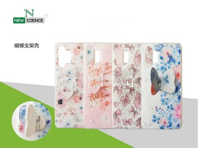 Carcasa con Soporte Mariposa (Mix) Huawei P50 Pro
