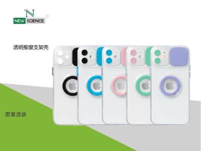 Funda Transparente Proteccion Camara con Anillo Samsung S21 FE