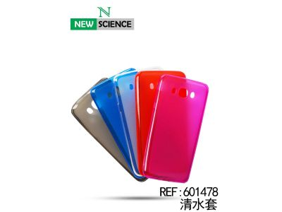 Funda TPU Xiaomi Mi Mix 2S
