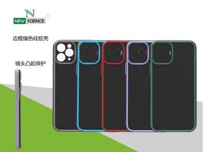 Carcasa Magic Eye Redmi Note 9S/9 Pro