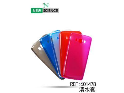 Funda TPU Samsung A8 Plus
