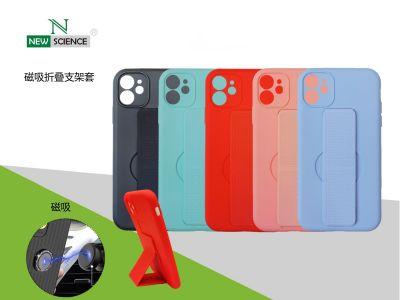 "Carcasa Plegable con Iman iPhone 12 6.7"""