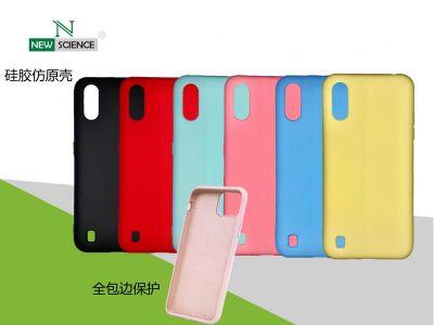 Carcasa goma Samsung A81/Note 10 Lite