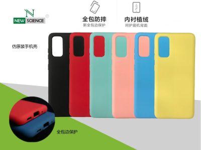 Carcasa goma Samsung A91/S10 Lite